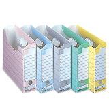 LION ボックスファイル5色パック A4ヨコ 5冊 【HLSDU】
