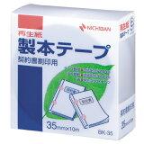ニチバン契約書割印用テープ 白 35mm×10m 【HLSDU】