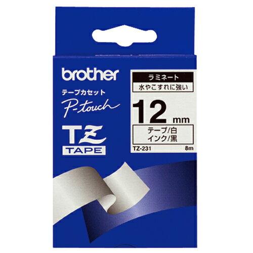TZ-231V ブラザー テープ ラミネート 白ラベル黒文字 12mm【送料無料(一部地域除く)】