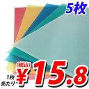 【枚数限定★100円OFFクーポン配布中】クリヤーホルダー カラー A4 5枚