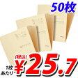 【ポイント10倍】個別フォルダー(紙製) A4 50枚