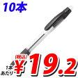 【ポイント10倍】油性ボールペン ノック式 黒 10本