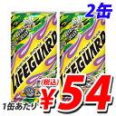 チェリオ ライフガード 185ml 2缶セット