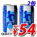 神戸居留地 スポーツドリンクアクティーブ 340ml 2缶