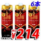 关键词unsugared TETORAPURIZUMA 1升RIKIDDOKOHI框大小6总额二点四[キーコーヒー テトラアイスコーヒー 無糖 1L×6本 【HLSDU】]