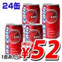 【50円OFFクーポン配布中★1月27日9:59まで】神戸居留地 LAS コーラ 350ml 24缶