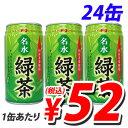 京都美山名水 緑茶 340ml 24缶