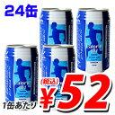 神戸居留地 スポーツドリンクアクティーブ 340ml 24缶