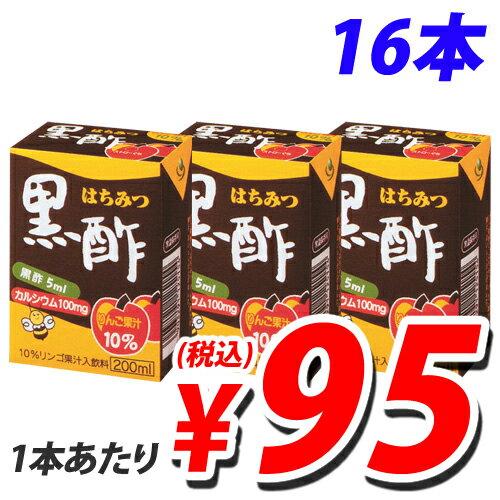 ヨーグルトン ハチミツ黒酢 200ml×16本の商品画像
