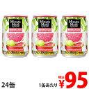 コカ・コーラ ミニッツメイド 朝の健康果実 ピンクグレープフルーツ・ブレンド 280ml×24缶