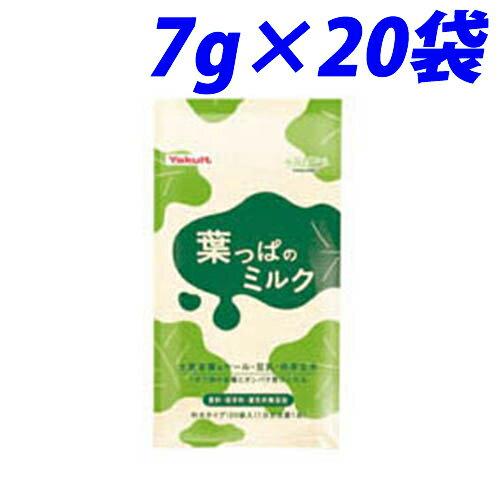 葉っぱのミルク 7g×20袋