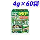 私の青汁 【4g×60袋】