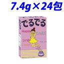 【賞味期限:20.12.31】でるでる 7.4g×24包...