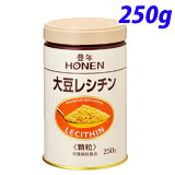 【丰年大豆卵磷脂颗粒250g[【豊年大豆レシチン顆粒 250g]