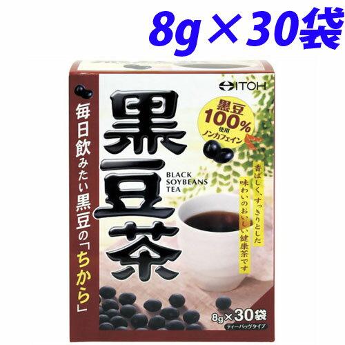 黒豆茶8g×30袋
