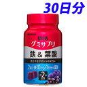 UHA味覚糖 グミサプリ 鉄&葉酸ボトル 30日分