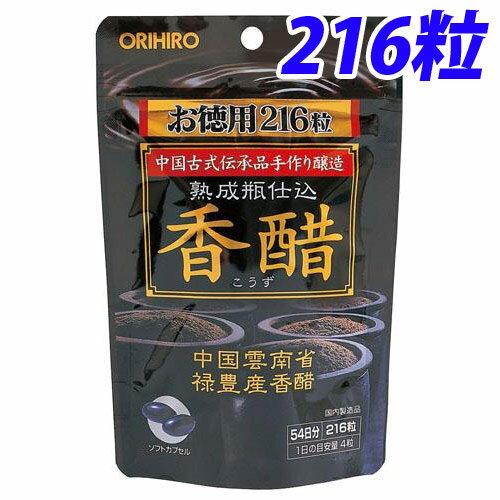 オリヒロ香醋カプセル徳用216粒