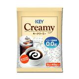 キーコーヒー クリーミーポーション5ml×45個