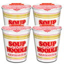 20 Nissin Food Products soup noodles [free shipping!]
