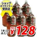 烏龍茶2L12本幸香園【国産品】【b_2sp0725】【合計¥1900以上送料無料!】