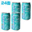 1缶あたり50円(税込) 合計¥1900以上送料無料!神戸居留地 LAS レモンライム 350ml 24缶 【合計¥1900以上送料無料!】