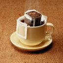 クーポン ドリップバッグレギュラーコーヒー