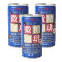 京都美山名水の微糖コーヒー190ml30本(3缶100円税抜)【合計¥1900以上送料無料!】