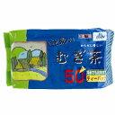【枚数限定★100円OFFクーポン配布中】徳用はと麦入麦茶ティーパック 50P