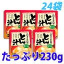 豚汁 230g×24袋