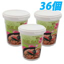 70 g of green curry cup noodles chicken flavors 36 [free shipping!]
