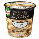 クノール スープデリ ポルチーニ香る きのこクリーム スープパスタ 1個