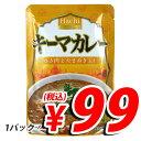 ハチ食品 キーマカレー (1袋あたり136円→99円税込)【合計¥2400以上送料無料!】