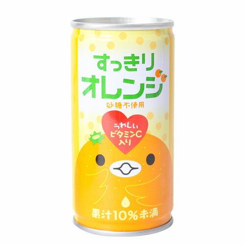 すっきりオレンジ185g 1缶