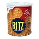 世界で愛されているおいしさ。 ナビスコ リッツ 保存缶S 132g