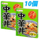 マルハ 金のどんぶり 中華丼 160g×10個