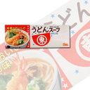 ヒガシマル うどんスープ 8食