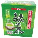 【枚数限定★100円OFFクーポン配布中】あさみや 緑の茶ティーパック (2g×40P)