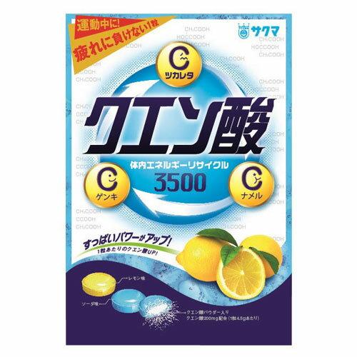サクマ クエン酸キャンデー 80g