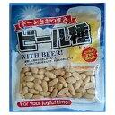 ビール種 バターピーナッツ 90g
