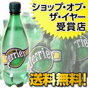   500ml  24 () (1262&rarr;89) 