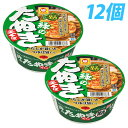 マルちゃん 緑のたぬき天そば(関西) カップ 101g×12個