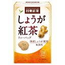 【枚数限定★100円OFFクーポン配布中】日東紅茶 しょうが紅茶 ティーバッグ 20袋入り