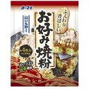 【枚数限定★100円OFFクーポン配布中】日本製粉 オーマイ お好み焼き粉 200g