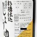 【ふるさと納税】瀬戸内発「湯引きハモ」(1kg)酢味噌、梅肉付き 【魚貝類・加工食品・干物】