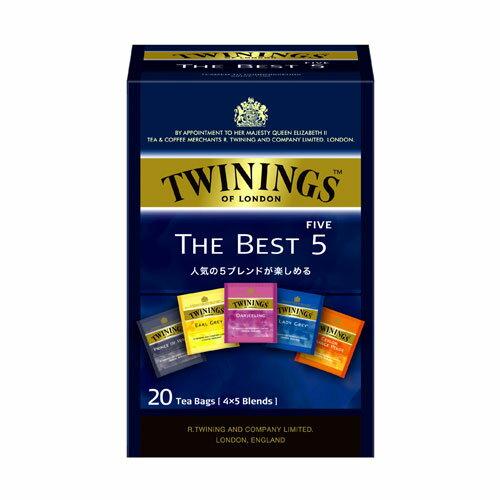 トワイニング紅茶ザ・ベスト520バック
