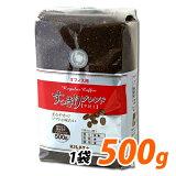 总额超过二千四日元!办公室清洁混合物的普通咖啡500克(粉),在一个袋子地 - 一共有超过2400元! ;[オフィス用すっきりブレンド 超お得な500g]
