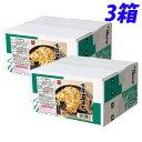 岩塚 大振袖豆もち 27枚×3箱