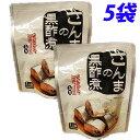 【枚数限定★100円OFFクーポン配布中】兼由 さんま黒酢煮 95g×5個