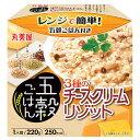 【枚数限定★100円OFFクーポン配布中】丸美屋 五穀ごはん 3種のチーズクリームリゾット 220g