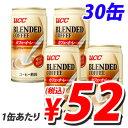 UCC ブレンドコーヒー カフェオレ カロリーオフ 185g 30缶
